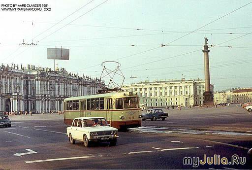 Трамвай на Дворцовой