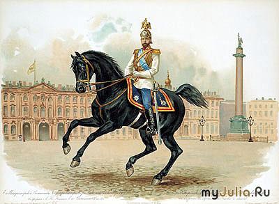 Царь на площади