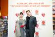 Прошла церемония награждения победителей конкурса «Лучшая миниатюра о любви»
