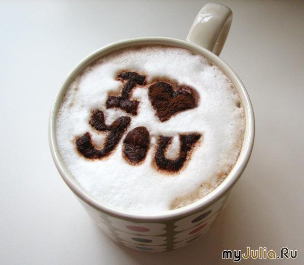 фото с добрым утром любимая кофе