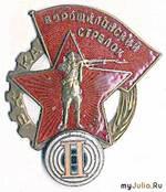 5 марта в истории России