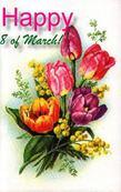 От Инны и Веры: «Это наш праздник!»