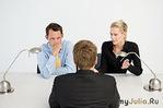 8 правил эффективного собеседования