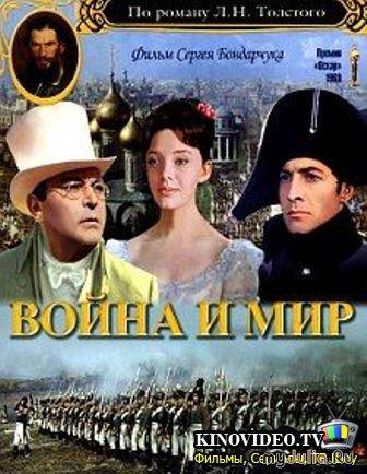 http://www.myjulia.ru/data/cache/2011/03/10/702195_7283nothumb500.jpg
