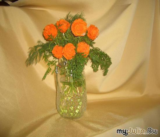 Розочки-морковочки