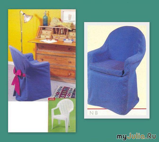 Чехлы на пластиковые стулья выкройки