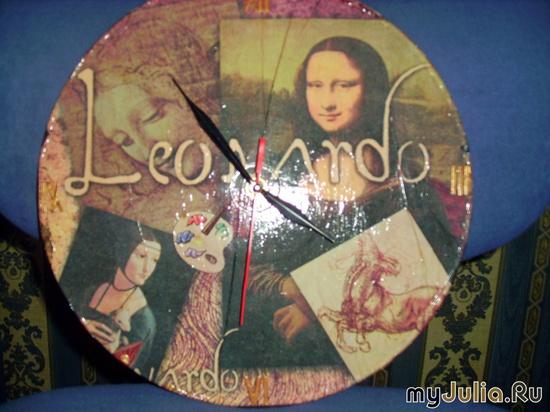 """Часы """"Леонардо"""""""