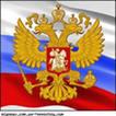1 апреля в истории России