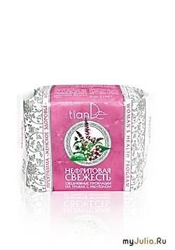 Ежедневные гигиенические прокладки на травах с ментолом «Нефритовая свежесть» 20 шт.