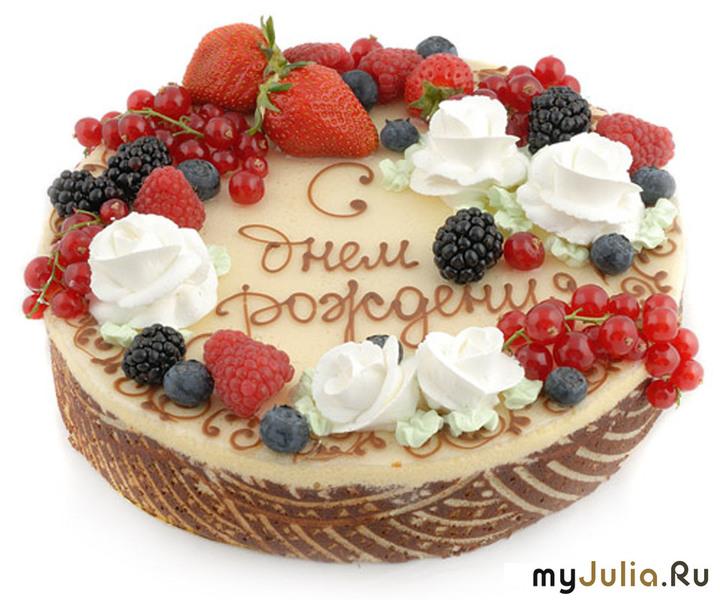http://www.myjulia.ru/data/cache/2011/04/06/732673_8201-800x600.jpg