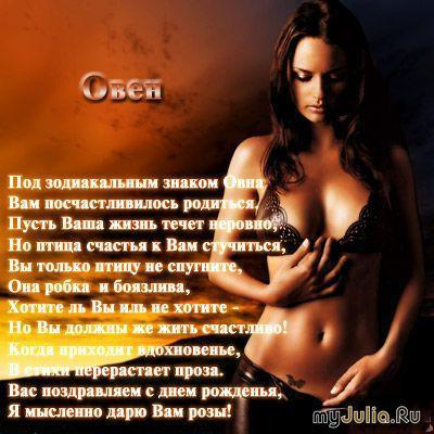 goroskop-kozeroga-seksualniy