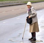 Осторожно, модерн? Осторожно, бабушки!