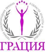В Москве состоялась VI торжественная церемония награждения лауреатов Премии «Грация»