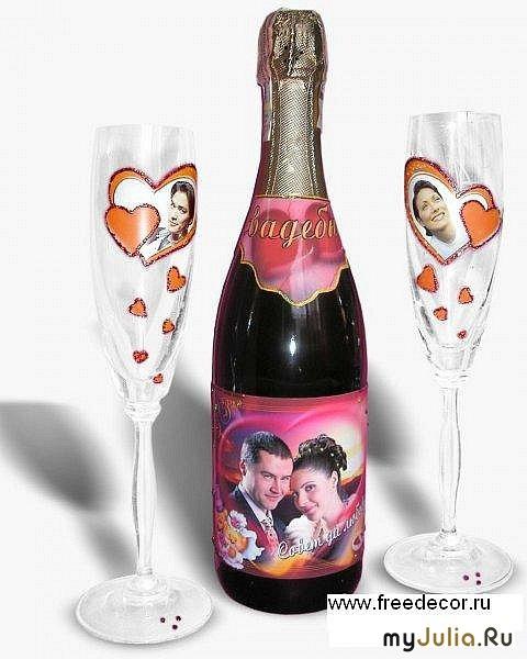 Фото на бутылку шампанского своими руками