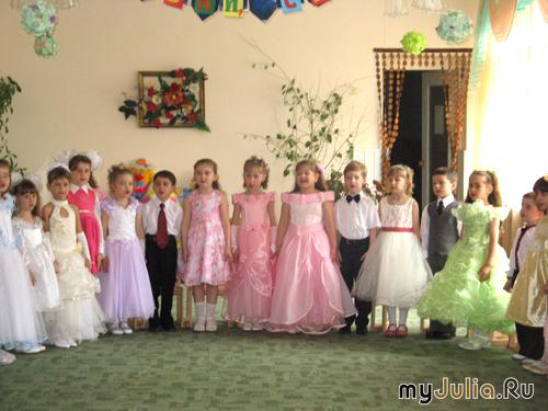 купить в украине вечерние платье со шлейфом недорого