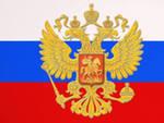 1 мая в истории России