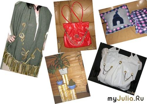 http://www.myjulia.ru/data/cache/2011/04/29/755944_6303thumb500.jpg