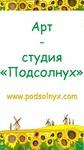 Аватар Podsolnyxspb