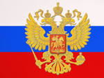 21 мая в истории России