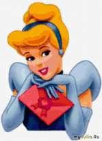 Сказка о принцессе, памяти и любви