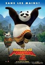 «Кунг-фу панда 2» в формате 3D. Предупреждаю, на показе будет очень смешно!