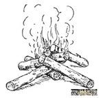 Пепел остывшего костра