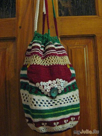 Вязанная торба.