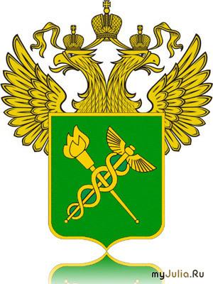 таможенный герб