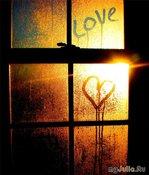 Скобки Любви