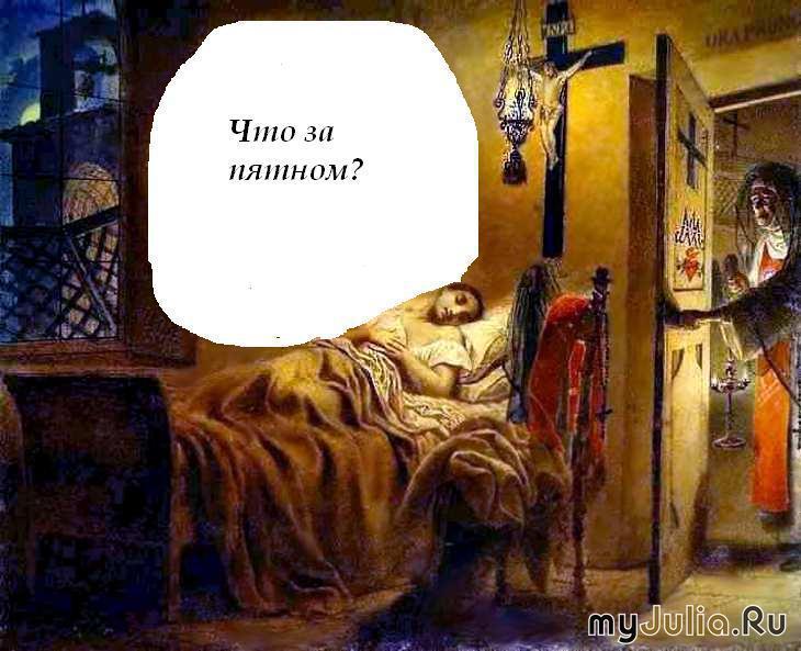монашенки фото