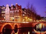 Галопом по Европе.  Амстердам - город контрастов