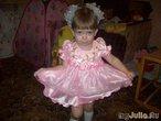 Просто красавица)))