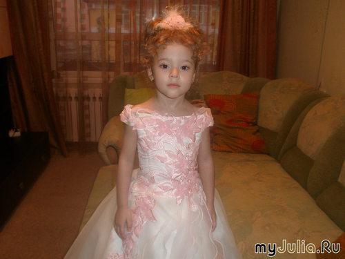 Просто принцесса!!!!!!