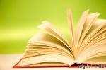 Вприпрыжку от книжки