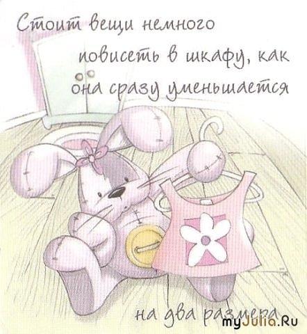 Мишки Fizzy Moon могут быть и