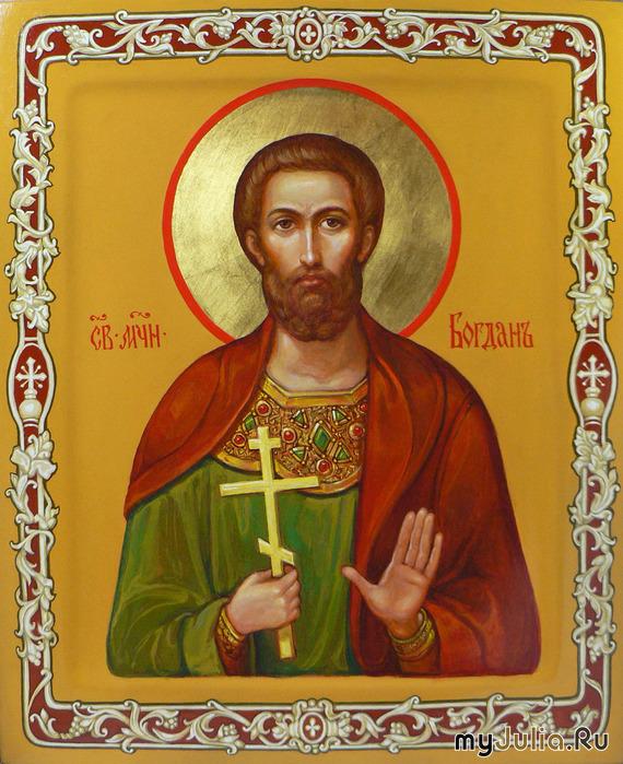 Богдана по церковному календарю