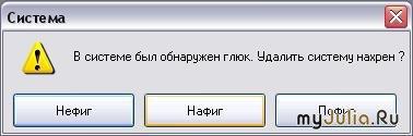 842901_3668nothumb500.jpg