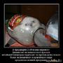 китайский пищепром... (С) на дем, картинка нагло стырена из интернета