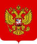 23 августа в истории России