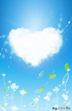День пушистых облаков