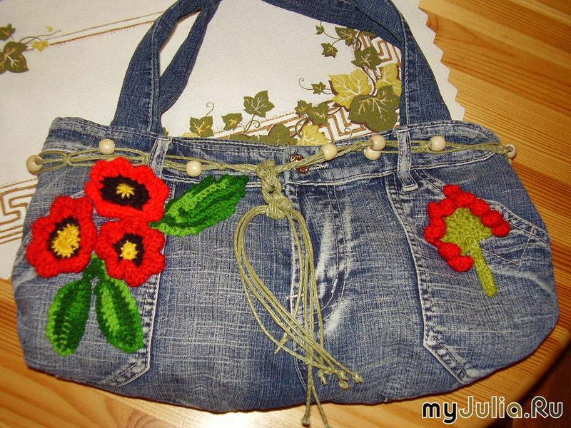 Из старых джинсов сшить сумку.