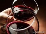 Вино «пламя страсти».