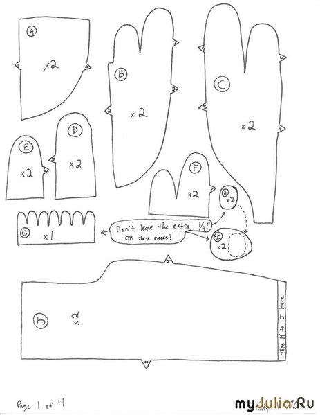 Игрушка Жирафики Кошечка 8 дет. 231265