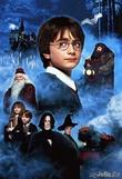 Гарри Поттер. Часть из жизни.
