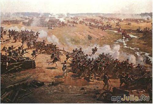 Бородинское сражение считается