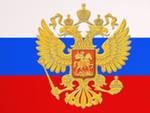 9 сентября в истории России