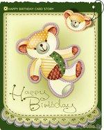 С Днем рождения, Солнышко!!!