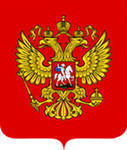 22 сентября в истории России