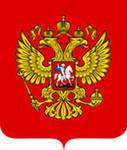 29 сентября в истории России