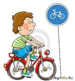 """Велосипед или """"детское"""" счастье (басня)"""
